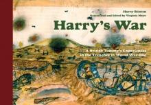 harryswar