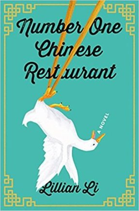 https://seattlebookmamablog.org/2018/06/13/number-one-chinese-restaurant-by-lillian-li/